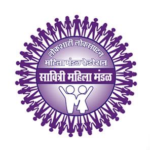 Mahila Mandal Federation (MMF)