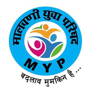 Malvani Yuva Parishad