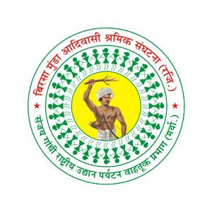 Birsa Munda Adivasi Shramik Sanghatana